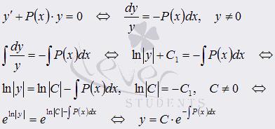 примеры решения линейных дифференциальных уравнений первого порядка