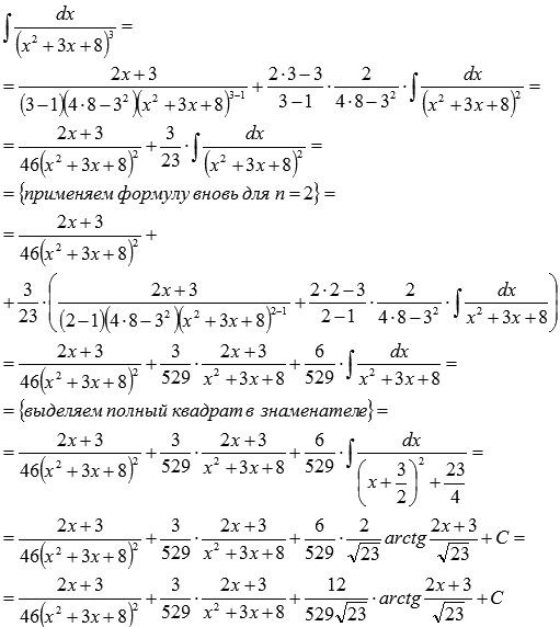 Игры на андроид формула 1 игра
